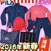 【2016年新春福袋】フィラ ゴルフ 豪華7点セット レディース 795-100 FILA GOLF