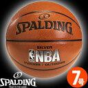 スポルディング バスケットボール 7号 SILVER 74-618Z