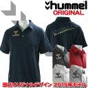 ヒュンメル メンズ ポロシャツ 半袖 hummel