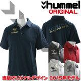 ��ڥ��ꥸ�ʥ�ǥ������ hummel(�ҥ����) 15SS UT-��ݥ?��� HAP3034MX