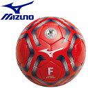 ミズノ フットサル フットサルボール 4号球 検定球 Q3JBA03064
