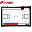 ミカサ バスケットボール作戦盤 SB-B 9092010