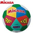 ミカサ フット&キックベースボール F2-CR 2323020
