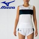 ミズノ レーシングシャツ レディース U2MA725071