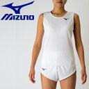 ミズノ レーシングシャツ レディース U2MA725101