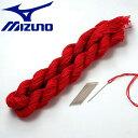 ミズノ ボール縫い針 2ZO145