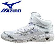 ミズノ ウエーブリアルBB7 バスケットボールシューズ メンズ レディース W1GA160003