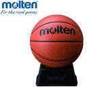 モルテン サインボール バスケットボール B2C501