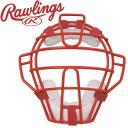 ローリングス ソフトボール用 マスク CMS7100-RDW