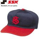エスエスケイ SSK 野球 角ツバ6方型オールメッシュベースボールキャップ ジュニア BC063J-7020