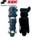 エスエスケイ SSK 野球 少年軟式用レガース ダブルカップ ジュニア CNLJ110C-7096