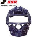 エスエスケイ SSK ソフトボール用マスク 3 号球対応 CSM4010S-70