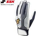 【2点までメール便送料無料】エスエスケイ SSK 一般用シングルバンド手袋 両手 バッティンググローブ EBG5002W-1070S