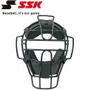 エスエスケイ SSK ソフトボール審判用マスク 3・2・1号球対応 UPSM310S
