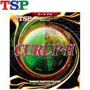 【2点までメール便送料無料】TSP カールP-HOX 020173-0020