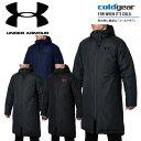 アンダーアーマー 中綿コート ロングコート メンズ UA INSULATED LONG COAT 1305629 17FW 【コールドギア】