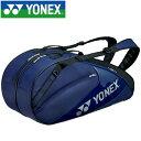 ヨネックス テニス ラケットバッグ6 リュック付き 6本用 BAG1732R-554