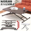 【送料無料】 高さ調節 テーブル リフティングテーブル 90cm幅 ガス圧昇降式 無段階 キャスター付き 完成品 フリーテーブル