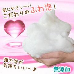 赤ちゃん石鹸のふわふわ泡! : 赤ちゃん ミルク サンプル : すべての講義