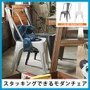 【スタッキングチェア】スタッキング 椅子 ダイニングチェア ダイニング チェア 北欧 アンティーク ダイニングチェアー カフェチェア リプロダクト 白 ホワイト 黒 ブラック スチール