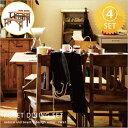 【ダイニングテーブルセット】ベンチ 4人掛け ダイニングテーブル 木製 無垢 無垢材 パイン 食卓テーブル カフェテーブル ダイニング カフェ テーブル 北欧 アンティーク カントリー