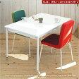 伸長式ダイニングテーブル 伸長式テーブル 伸縮テーブル ダイニングテーブル 食卓テーブル バタフライテーブル 伸縮 エクステンション テーブル 白 ホワイト 鏡面 キャスター 北欧 モダン クール おしゃれ かわいい インテリア・寝具・収納 テーブル ダイニングテーブル 木製