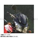送料無料 EUスズキ Vストローム650 スクリーン関連パーツ Short Sportscreen DL650(07-11)