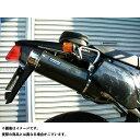 送料無料 ビームス Dトラッカー KLX250 マフラー本体 SS300 アップタイプ スリップオンマフラー カーボン