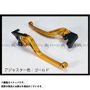 ユーカナヤ ZZR1200 スタンダードタイプ アルミ削り出しビレットレバー(レバーカラー:マットゴールド) カラー:調整アジャスター:マットゴールド U-KANAYA