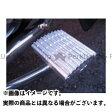 東京堂目白店 スーパーカブ50・90・リトルカブ用 アルミブレーキペダルカバーII