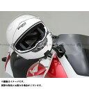 デイトナ CB1300スーパーボルドール CB1300スーパーツーリング CB400スーパーボルドール その他外装関連パーツ ヘルメットホルダー ミラークランプM10