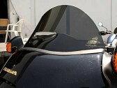 シーベイリーズ ホンダ ゴールドウイング GL1500/1800 スポーツシールド 丈29センチ ダークスモーク ナサダクト付