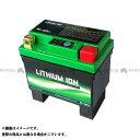 スカイリッチ 汎用 バッテリー関連パーツ リチウムイオンバッテリー HJTZ7S-FP 2.4A