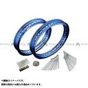 ネクサス SR400 SR500 17インチアルミリムスポークセット(ブルー) 3.00/4.00