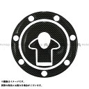 Optimum カワサキ タンクキャップカバーカーボン調 7穴用 KAWASAKI 8穴用