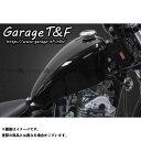 ガレージT F グラストラッカー グラストラッカービッグボーイ スリムスポーツスタータンクキット
