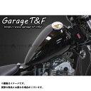 ガレージT F グラストラッカー グラストラッカービッグボーイ エッグタンクキット