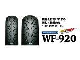 IRC WILDFLARE WF-920 適合:リア タイヤサイズ:150/90-15 M/C 74H TL 汎用