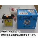 【エントリーでポイント5倍】 ブロード 汎用 駆 オートバイ用バッテリー 6N4-2A-7 開放式タイプ