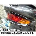 送料無料 油漢 アドレスV125 アドレスV125G ドレスアップ カバー シャークレイテールガーニッシュ 黒ゲル