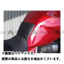 送料無料 プレジャー ZRX1200ダエグ タンク関連パーツ タンクパッド ショート