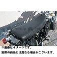 NitroHeads ノーマルタンク用カスタムシート ブラック TW200 TW225