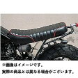 NitroHeads ノーマルタンク用ディバイディングシート 黒 パイピングカラー:赤パイピング TW200 TW225