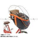 ショッピングチャイルドシート OGK技研(自転車) 自転車 チャイルドシートカバー(RCH-003)まえ幼児座席用レインカバー(チャコールオレンジ) OGK giken