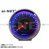 ai-net 電気式タコメーター ブラックパネル 13000rpm LEDバックライト 汎用
