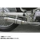 送料無料 ウイルズウィン スーパーカブ50 マフラー本体 カブ50(キャブレター仕様車)用 ロイヤルマフラー スポーツタイプ
