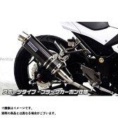 ウイルズウィン Ninja250用 スリップオンマフラー スポーツタイプ サイレンサー:ブラックカーボン仕様