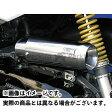 ウイルズウィン シグナスZ用 サイレンサー型エアクリーナーキット ジェットタイプ