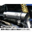 ウイルズウィン シグナスZ用 サイレンサー型エアクリーナーキット ポッパータイプ