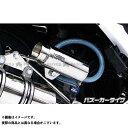 WirusWin ディオ110(JF58)用 ブリーザーキャッチタンク バズーカータイプ ディオ110